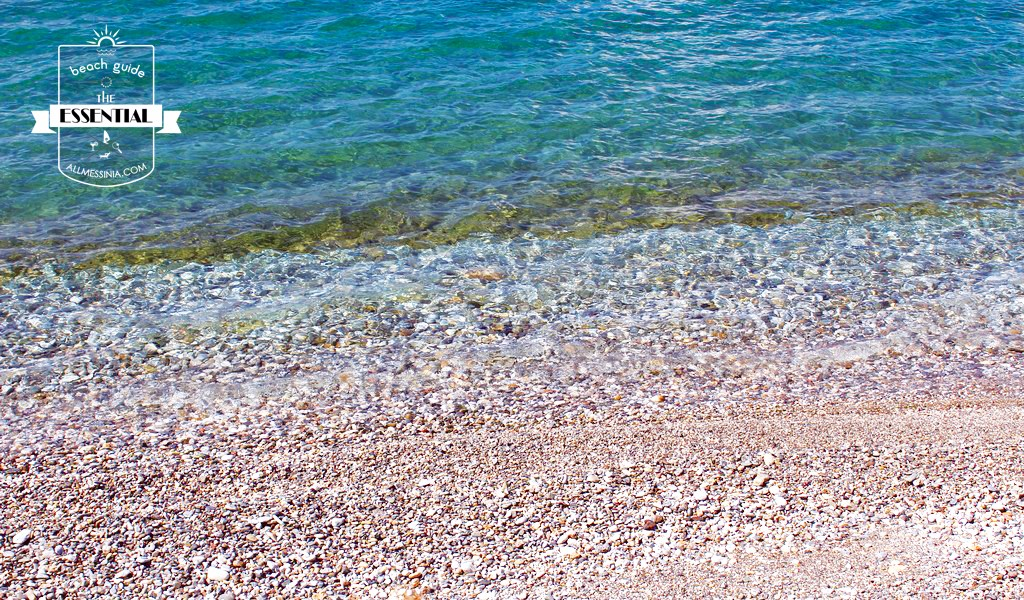 Akrogiali Avias Beach - Pebbles and crystal clear waters
