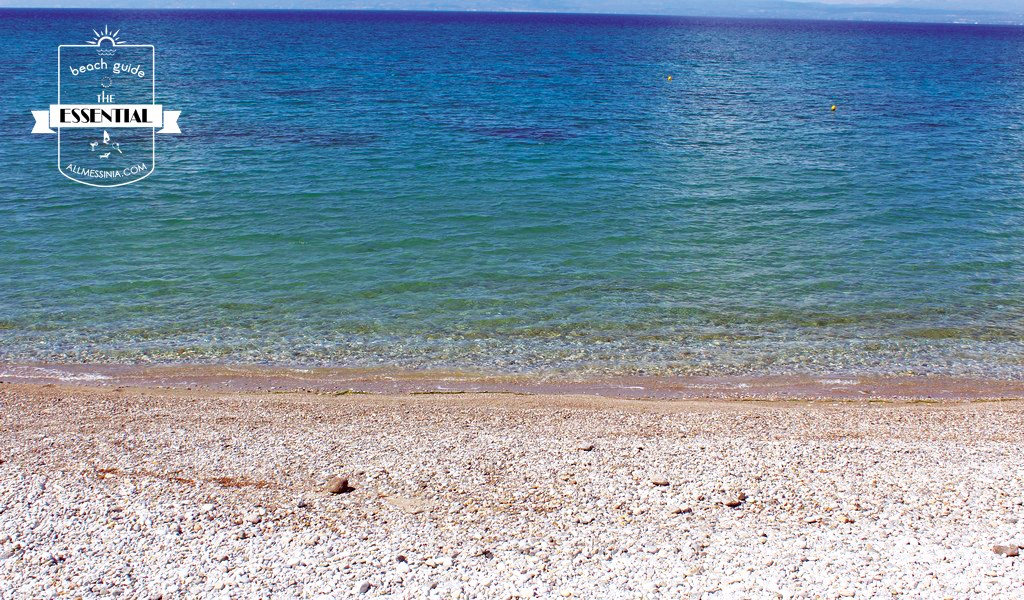 Akrogiali Avias Beach - Pebbled beach with green/blue waters
