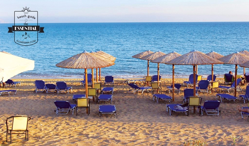 Anemomylos Beach - The sunloungers at Mavrovouni part