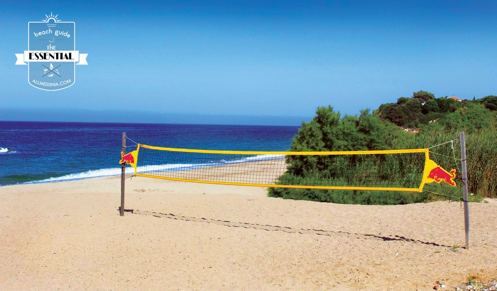 Mati-Chrysi  Akti - Beach volley field