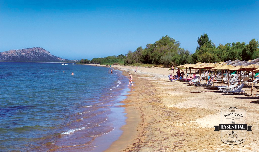 Gialova Bay- The north (on the right) part of the beach