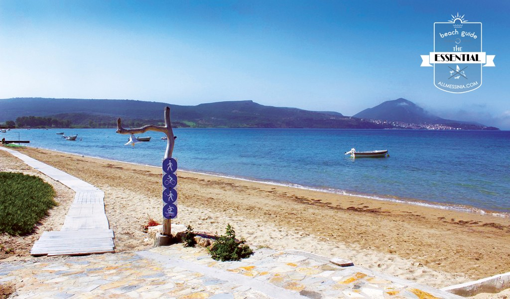 Gialova Bay- The access to the beach at the end of promenade