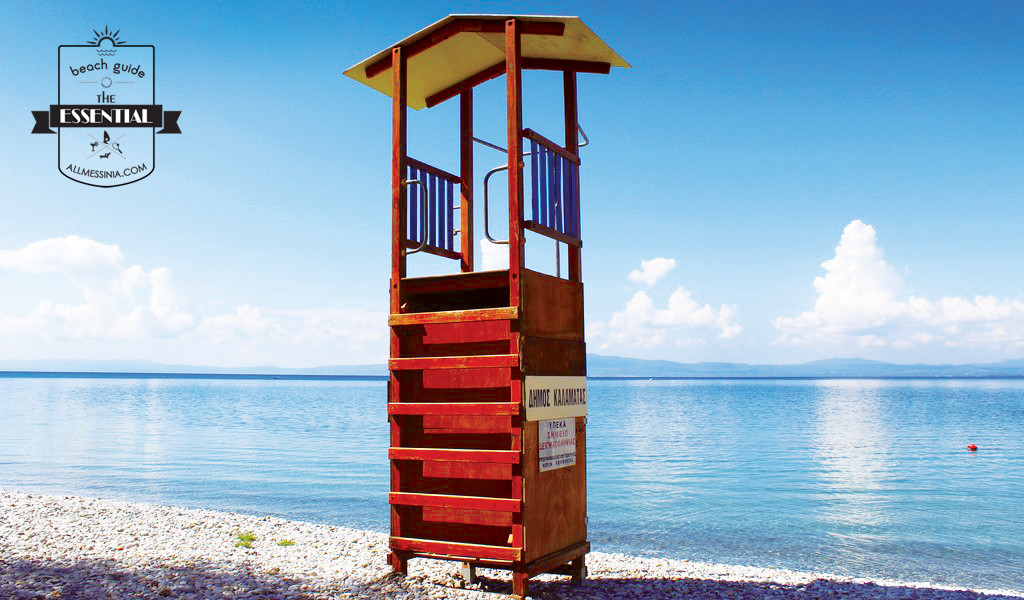 Mikri Mantinia Beach - Lifeguard Tower