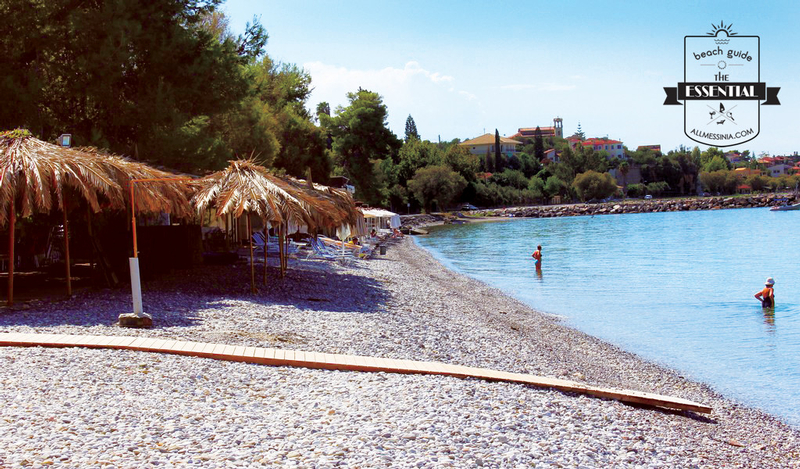 Mikri Mantinia Beach - AWARDED WITH BLUE FLAG