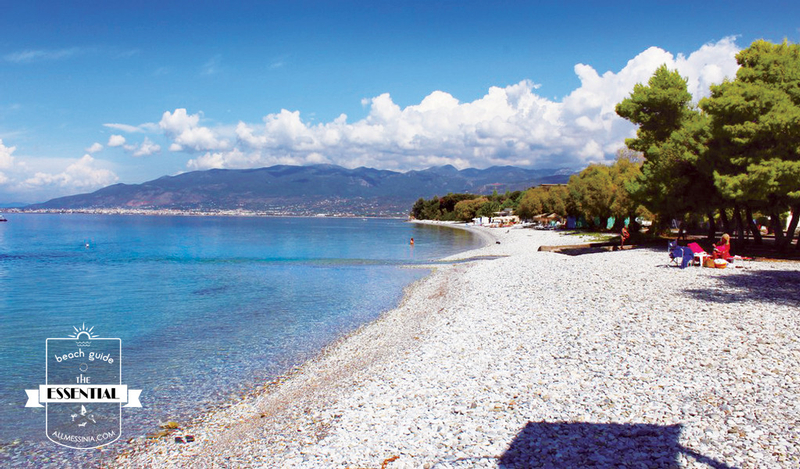 Mikri Mantinia Beach - PEBBLE BEACH