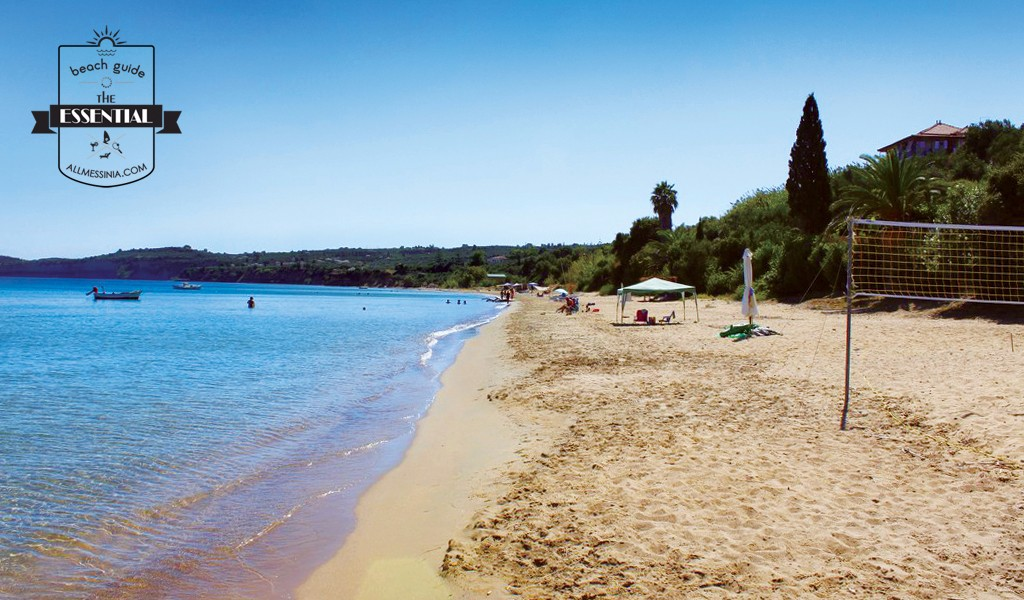 Peroulia Beach Vounaria Koroni - Long sandy beach with sand sports facilities