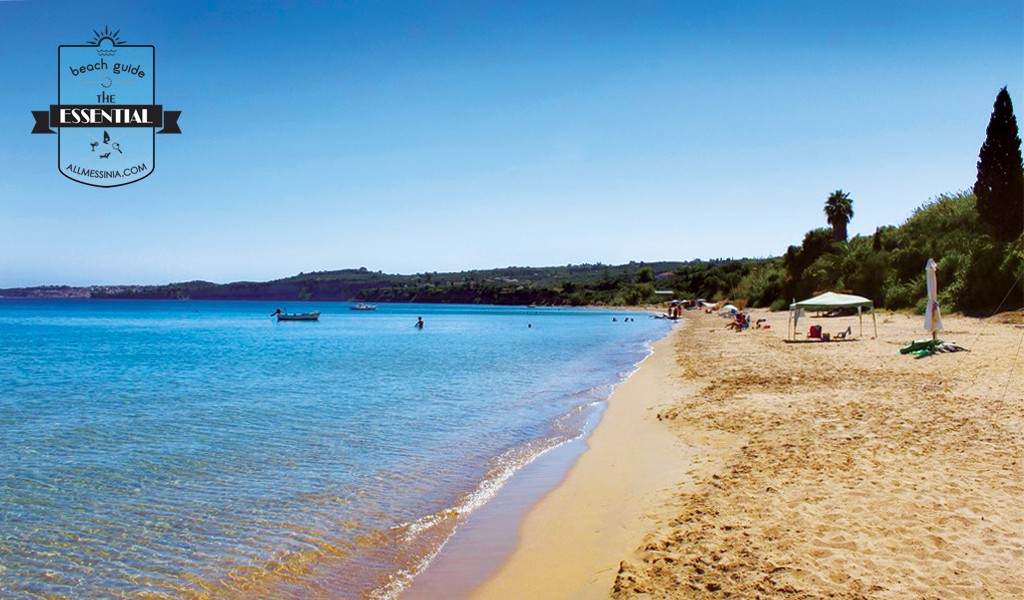 Peroulia Beach Vounaria Koroni - Beatiful golden sand and blue water
