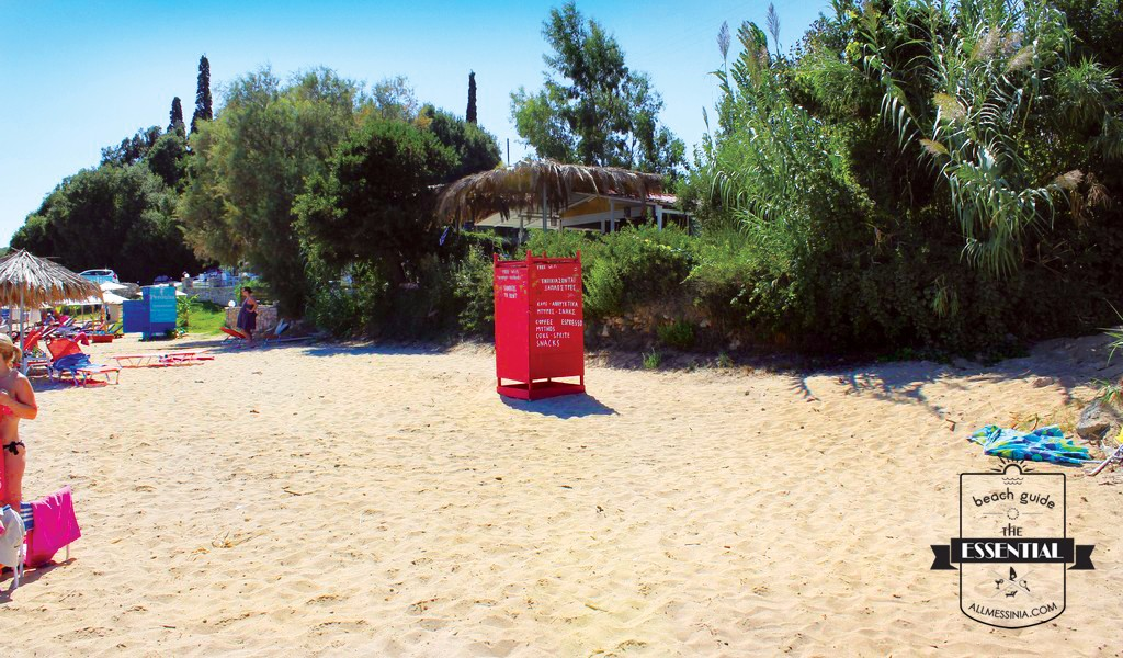 Peroulia Beach  Vounaria Koroni- The red changing cabin!