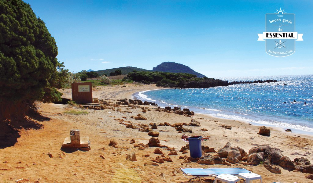 Petrohori Beach - South Side with small rocks and green scenery