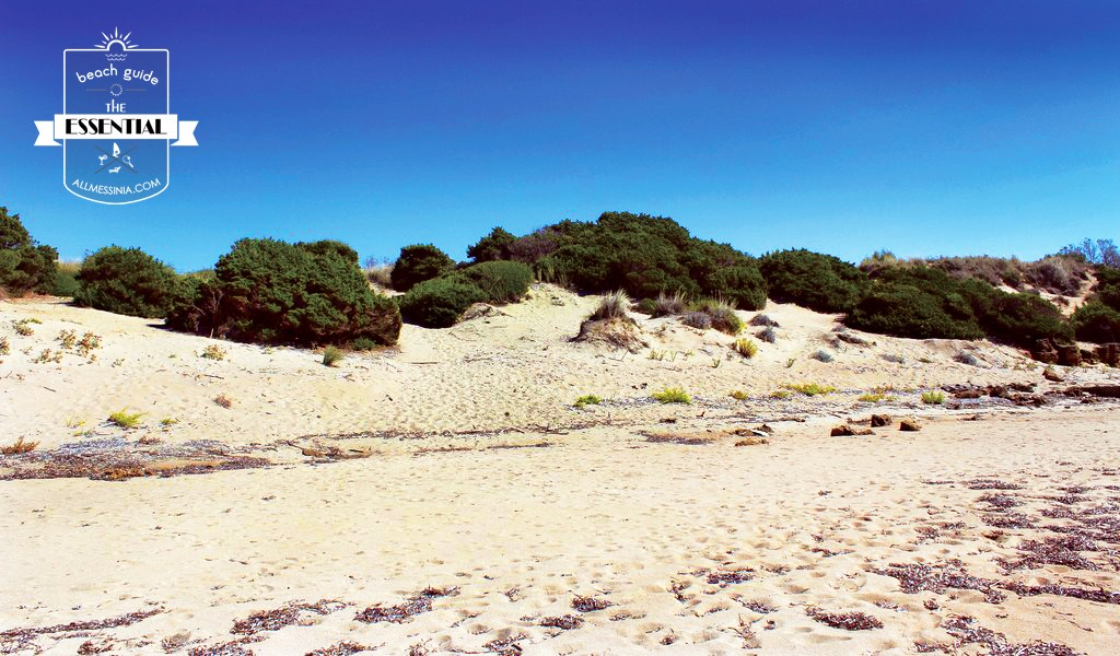 Petrohori Beach - North Side Dunes 1