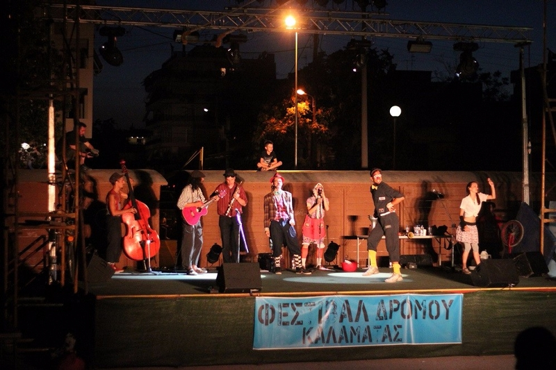 INTERNATIONAL KALAMATA STREET FESTIVAL