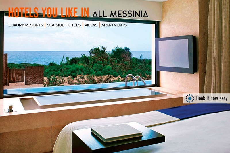 All Messinia Accommodation